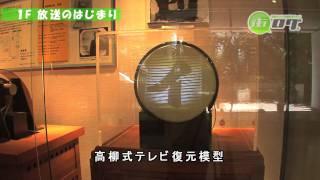 NHK放送博物館 - 地域情報動画サイト 街ログ