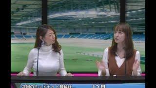 前橋ミッドナイト競輪 及川奈央さん出演シーン 「競輪楽しい!」 二宮歩美 動画 9