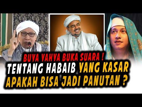 Tegas ‼️ Habib Bahar Dimata Buya Yahya ~ Cara Pandang Kepada Para Habaib