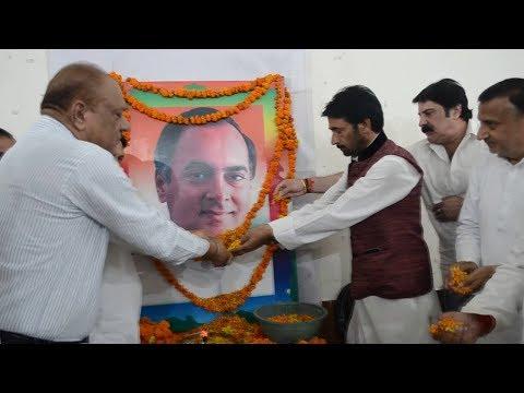 J&K State Cong observe  Rajiv Gandhi's death anniversary