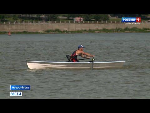 Новосибирские спортсмены-гребцы провели