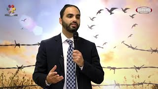 Rosh Hashanah: Believe in your Potential - Rabbi David Ashear