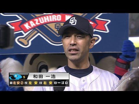【プロ野球パ】おめでとう!中日・和田、史上最年長2000本安打達成のヒーローインタビュー 2015/06/11 M-D