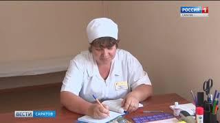 Качество медицинских услуг пациенты смогут оценить онлайн