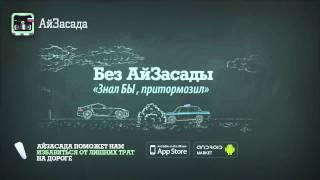 видео Шесть главных услуг