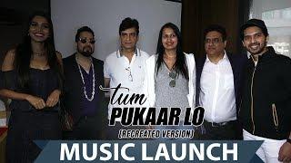 Tum Pukaar Lo | Launch Event | Dabboo Malik, Mika Singh, Armaan Malik, Amaal Mallik, Natasha Suri