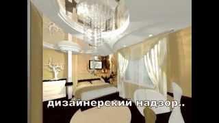 дизайн интерьера(, 2014-04-23T00:35:10.000Z)