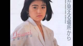 『カズン』のボーカル、古賀いずみさんのデビュー曲です。(1986/01/21) ...