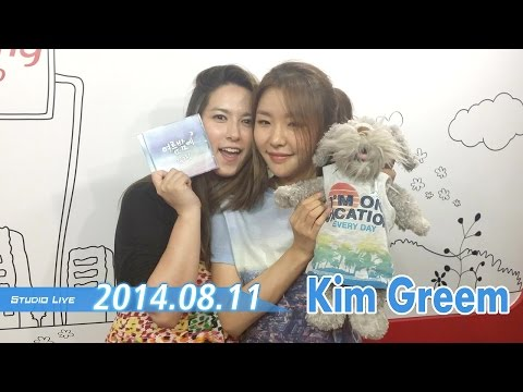 [K-Poppin'] 김그림 (Kim Greem) - 여름밤에 (Summer Night)