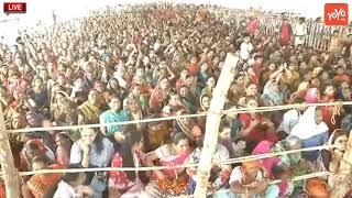 PM Modi Grand Entry in Khargone, Madhya Pradesh | 2019 BJP Election Rally | Modi Craze 2019
