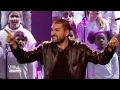 IBRAHIM MAALOUF Red And Black Light Aux Victoires De La Musique 2017 mp3