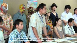 Press Conference: The Opening Ceremony of All Okinawa Beach Clean Campaign 2011