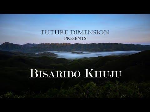 BISARIBO KHUJU ll FUTURE DIMENSION ll OFFICIAL LYRIC VIDEO