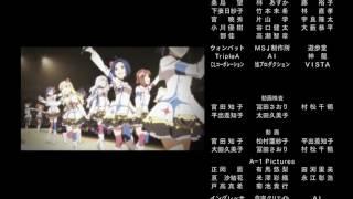 the idolm ster movie 輝きの向こう側へ ed staff roll アリーナライブアンコール ver