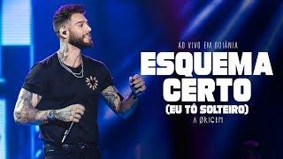 Смотреть клип Lucas Lucco - Esquema Certo