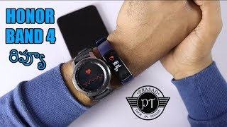 Honor Band 4 Review ll in Telugu ll