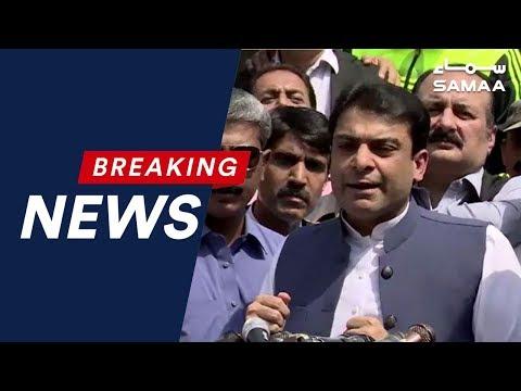 Breaking News | NAB shows arrest warrant for Hamza Shahbaz | 06 April 2019