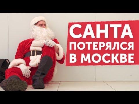 elfa на карте москвы