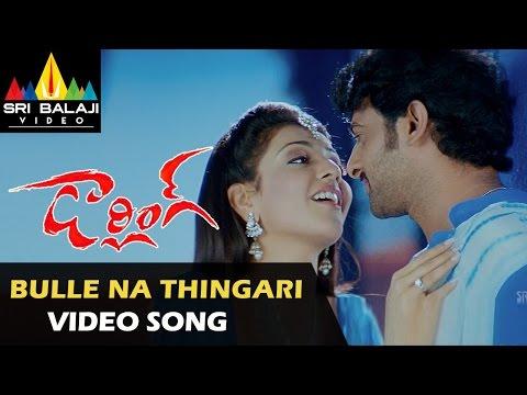 Darling Video Songs   Bulle Na Thinagari Bulle Video Song   Prabhas, Kajal   Sri Balaji Video
