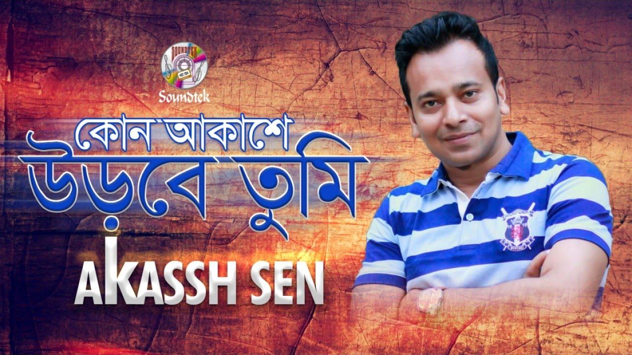 Akassh Sen - Kon Akashe Urbe Tumi - Lyrical Video | Soundtek - YouTube