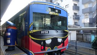 【西武鉄道】西武20000系2代目銀河鉄道999デザイン電車さよならイベント