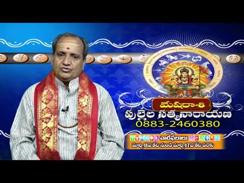 Weekly Rasi Phalalu 2018 March 11th to March 17th 2018