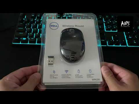 Unboxing: Dell Wireless Mouse WM126