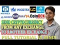 How to send coins from one exchange to another exchange Koinex to CoinDCX Cryptocurrency Exchange