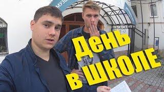 Один день в ШОУ ШКОЛЕ! Курсы радиоведущих в Нижнем Новгороде!