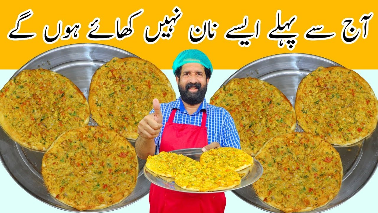 Besan Wala Naan | Secret Recipe & Tips For Soft Pakora Naan | Naan | Pakora | BaBa Food RRC