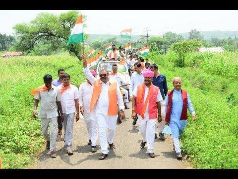 Tiranga Yatra 2017 | Fatepura Vidhansabha - Dahod BJP | 2nd Day | Gujarat