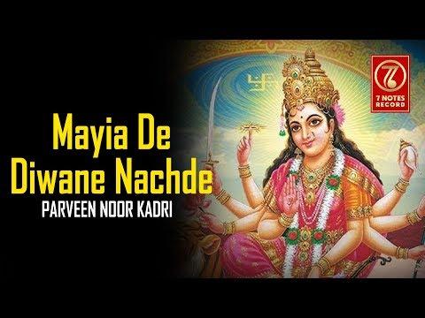 Mayia De Diwane Nachde | Parveen Noor Qadri | Bhajan 2018