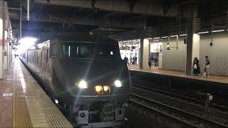 【かもめ】787系 特急 かもめ@博多駅