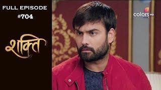 Shakti - 5th February 2019 - शक्ति - Full Episode
