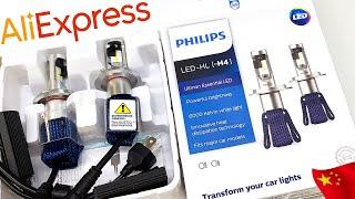 Свет мечты на AVEO! #8 Пытаемся сэкономить, ставим LED PHILIPS с ALIEXPRESS и смотрим результат