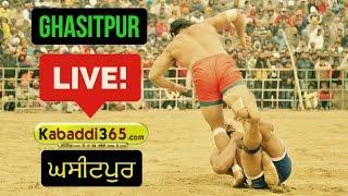 Ghasitpur (Hoshiarpur) North India Federation Kabaddi Cup 23 Jan 2017 (Live)