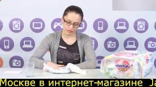 Видео обзоры GOON Econom L