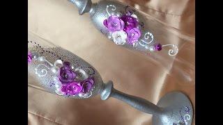 TUTORIAL WEDDING GLASSES / МАСТЕР КЛАСС СВАДЕБНЫЕ БОКАЛЫ СВОИМИ РУКАМИ