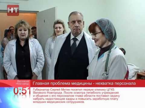 Новость часа: губернатор проверяет больницы Новгорода