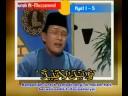 INCREDIBLE QURAN RECITATION(Indonesian Qirat)BY Visaal