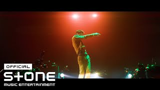 Download WOODZ (조승연) - FEEL LIKE MV