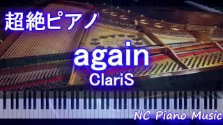 【超絶ピアノ+ドラム】 「again」 ClariS 「AKIBA
