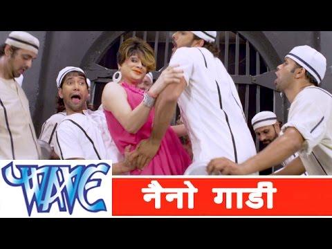 Nano Gaadi Hiya || Bhojpuri Hot Item Song || Khesari Lal Yadav & Dinesh Lal Yadav II Hathkadi