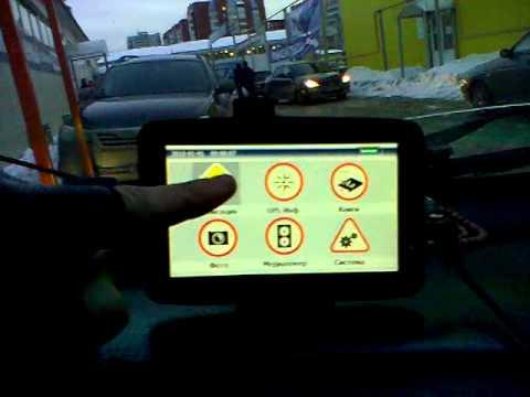 Программу таксометр навигатор на