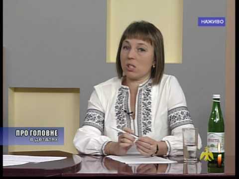 Про головне в деталях. Ірина Пташник та Наталія Марчук