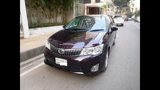 Toyata Axio G Review 2013, Toyota Fielder Review
