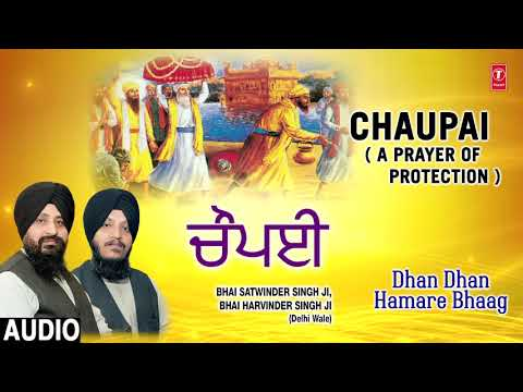 CHAUPAI ( A PRAYER OF PROTECTION) | BHAI SATVINDER SINGH (DELHI WALE),BHAI HARVINDER SINGH