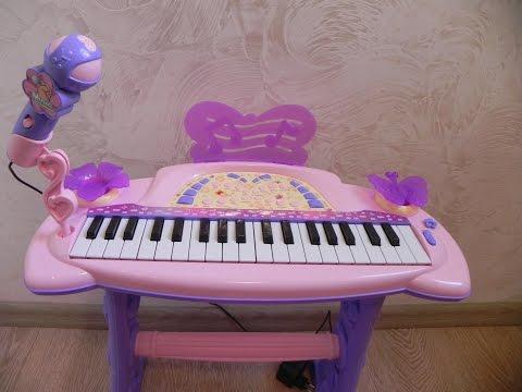 Орган - синтезатор с микрофоном TX988USB