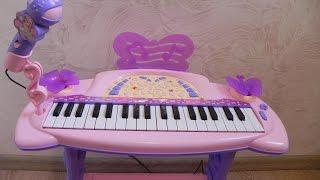 Детский синтезатор 6613 с микрофоном(, 2016-10-18T15:37:26.000Z)