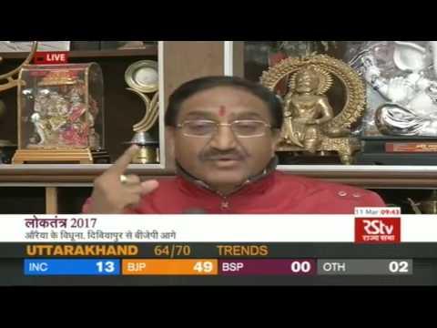 Assembly Election Results 2017|  Ramesh Pokhriyal | BJP